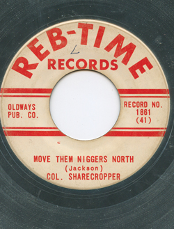 Rebel Records record