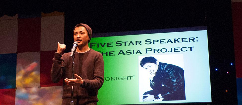 The Asia Project